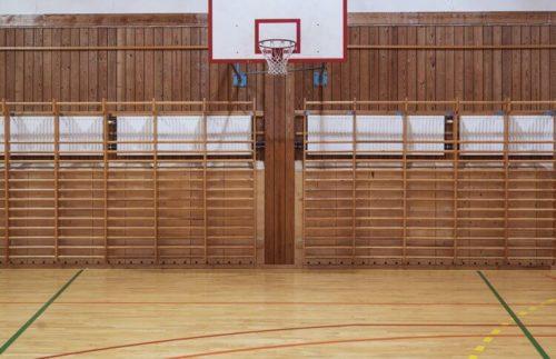 Old-School-Gym-Uniform_101342138-750x485